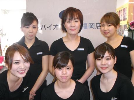 staff_hunBahi