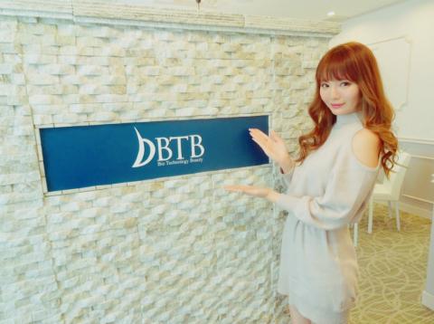 Decolog(デコログ)×BTBの3ヶ月集中ダイエット企画に、ゆうりちゃんがチャレンジ中!